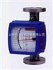 LZZ/LZDLZZ/LZD上海金属转子流量计