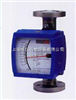 LZZ/LZDLZZ/LZD上海小流量润滑油流量计