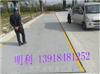 新沂地磅厂家-◆报价!选多大尺寸?18米16米12米9米-3米