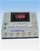 HR/ZD-2自动电位滴定计价格