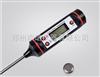 TP3001笔式温度计  食品中心温度计  液体中心温度计