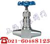 J61Y上海市J61Y焊接式针型截止阀生产厂家批发