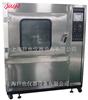 JYS1000-9K高压喷射淋雨试验箱