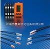 上海易福門光纖傳感器-IFM光纖放大器