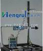 HR/HSTYJ-2有线水文流速仪|流速仪价格