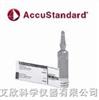 Accustandard邻苯二甲酸二己酯标准品/ALR-100N (CAS:84-75-3)