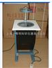 玻璃应力仪WYL-2  市场价4000 现批发价3500 现货批发含17税和运费