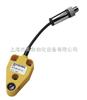 施邁賽安全光電開關-施邁賽SLB 400-C安全監控模塊