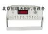 HR/BZ2206国产静态应变仪