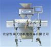 HR/DTD-12北京药品光电数粒灌装机