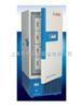 -86℃超低温冷冻储存箱(中科美菱)/DWHL100 DWHL218