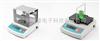 DH-300X│DH-600X经济型固液体比重计DH-300X│DH-600X