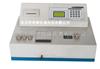 HA7230多元素分析仪/元素分析仪/金属元素分析仪