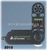 中国台湾衡欣AZ-8918数字风速计