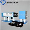 WGT-S薄膜透光率雾度仪,塑料薄膜透光率雾度仪
