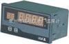 XMTG-8912 4回路温控仪XMT-JK408