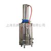 YN-ZD-5普通型蒸馏水器厂家直销