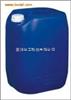 257锅炉软水剂 工业型