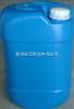 热水锅炉除垢剂 研发