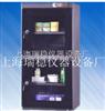 CMT320(A)电子防潮柜