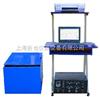 JY-XTP散热器振动性能试验机