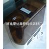 YH-40B/60B/90B型標準恒溫恒濕養護箱(專用加濕器)