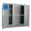 YH-60B型標準恒溫恒濕養護箱(標養箱)