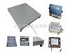 上海大型电子地磅专卖\20吨电子地磅批发\电子地磅价格