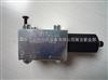 LHDV 33 P-11-D6-320HAWE电磁阀上海厂商/哈威代理