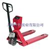 SCS上海1吨手动叉车供应商