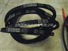SPZ3370LW耐高溫三角帶代理商