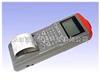 中国台湾衡欣AZ-9811列表式红外测温仪