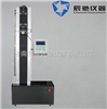 WDK-01纸张拉力试验机价格,济南纸张抗张强度试验仪厂家