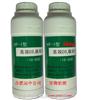 HP-1安徽高效CO2吸收剂,合肥高效二氧化碳吸收剂