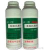 HP-1,高效CO2吸收剂,高效二氧化碳吸收剂