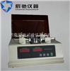 NZD-1纸板耐折度仪,纸张耐折度试验机,耐折度测定仪