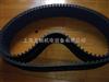 供应进口14MGTC-3136保力强同步带工业皮带