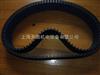 8MGTC-2520保力强同步带传动工业皮带
