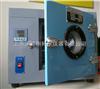 202A-4B恒温干燥箱/上海沪粤明不锈钢内胆干燥箱
