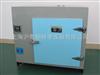 704-2高温干燥箱(电焊条干燥箱)/沪粤明数显高温干燥箱