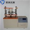 HSD-A瓦楞纸板平压强度仪,纸板平压强度测定仪