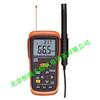 HR/DT-616CT二合一温湿度计