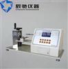 ZBT-10纸杯挺度测定仪,纸杯挺度试验仪