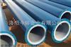 衬塑管道,碳钢衬塑管,钢衬PO管道