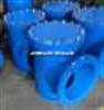 水泵扩散器水泵扩散器