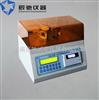 ZTD-10A纸和纸板挺度测定仪,挺度测定仪