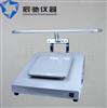ZCA-1纸与纸板尘埃度测定仪,卫生纸尘埃度检测仪