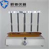 XSL-1克列姆吸收性测定仪,纸张吸水高度测定仪