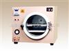 ZK-82B电热真空干燥箱/上海实验厂小型电热真空干燥箱