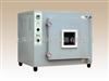 ZK065电热真空干燥箱/上海实验厂大型电热真空干燥箱